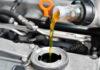 Машинное масло